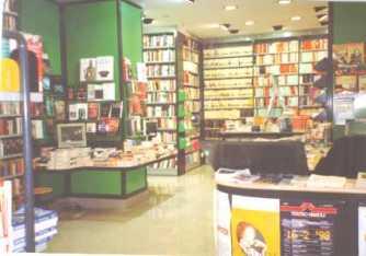 libreria6.jpg